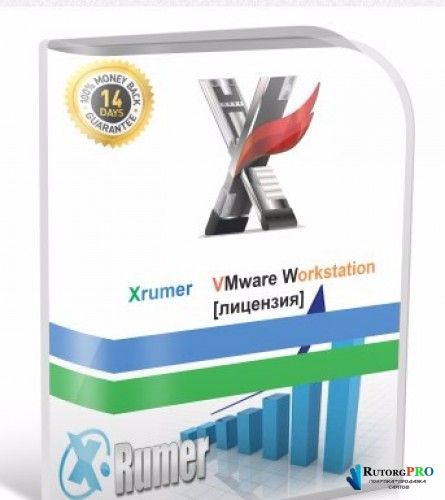 Xrumer 5 VMware Workstation [лицензия]